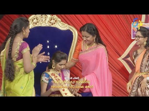 Star Mahila | 4th June 2018 | Full Episode | ETV Telugu