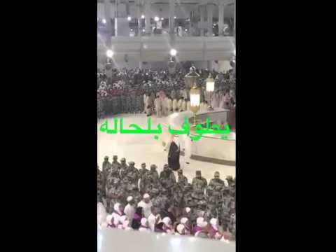 visite emire à la  mecque