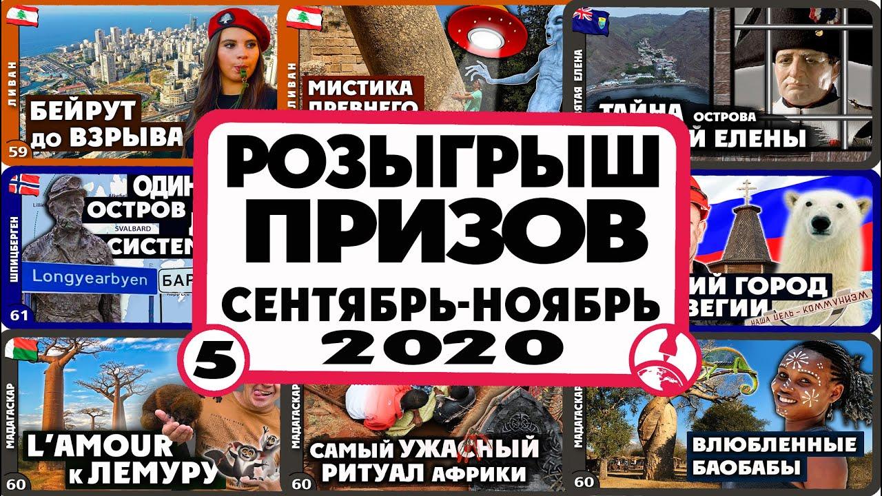 ДАРИМ ПОДАРКИ-5 | ОТВЕЧАЕМ на ВОПРОСЫ | ПОЗДРАВЛЯЕМ с НОВЫМ ГОДОМ!!!