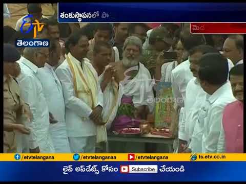 CM KCR Lays Foundation Stone | For Collectorate & SP Offices | at Medak
