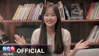 [INTERVIEW] Chuu(츄) (of LOONA(이달의소녀)) - Spring Flower(봄꽃) | INTO THE RING 출사표 OST