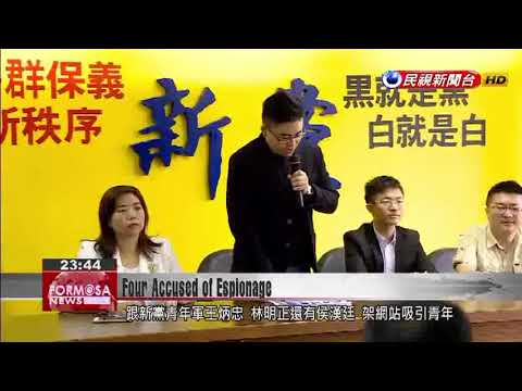 Taipei prosecutors charge four men with spying for Beijing