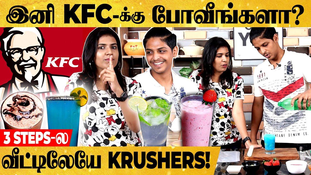 Download அப்டியே KFC KRUSHERS Taste😍மயங்கிய VJ Dhiveya🥰4 Flavours! Chef YKU's Secret Ingredient Revealed😲