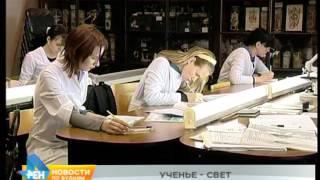 Обучение в вузах Иркутска скорей всего подорожает