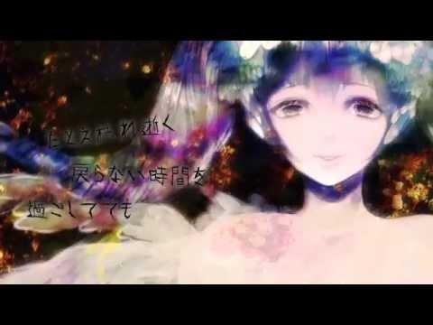 Hatsune Miku - LOLOLOL [Romaji + English]