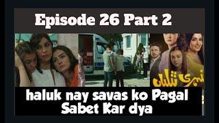 Sunehri Titliyan Episode 10 Final part in Hindi | Drama Review | Top Celebrity News