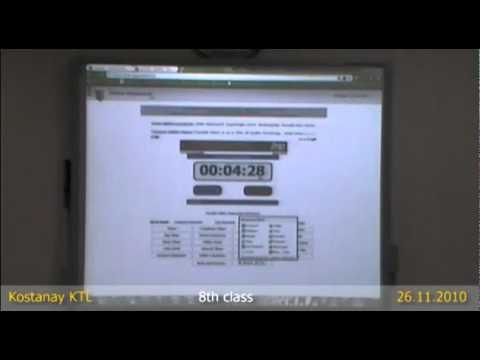 Basic video editing program