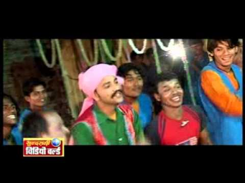 Hariya Karat Hain - Didhava Nachav Didhava Gavav - Neelkamal Vaishnav - Chhattisgarhi Song