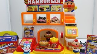 ANPANMAN Hamburger Shop ~ アンパンマン おしゃべりハンバーガー屋さん