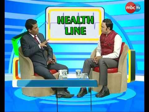 Health Line || Dec 31 || Topic: Urine Infection || Full Episode