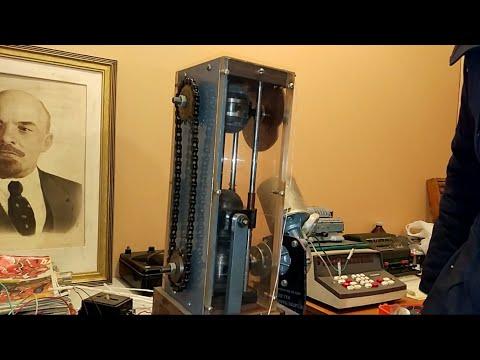 видео: Вечный двигатель часть ii machine de mouvement perpétuel
