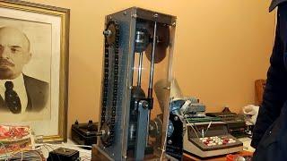 Вечный двигатель часть II machine de mouvement perpétuel