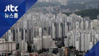 '상한제' 피한 강남 재건축…청약 경쟁률 수백 대 1