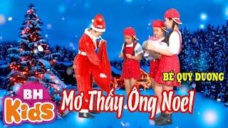 Mơ Thấy Ông Noel ♫ Bé Quý Dương ♫ Nhạc Thiếu Nhi Giáng Sinh Vui Nhộn