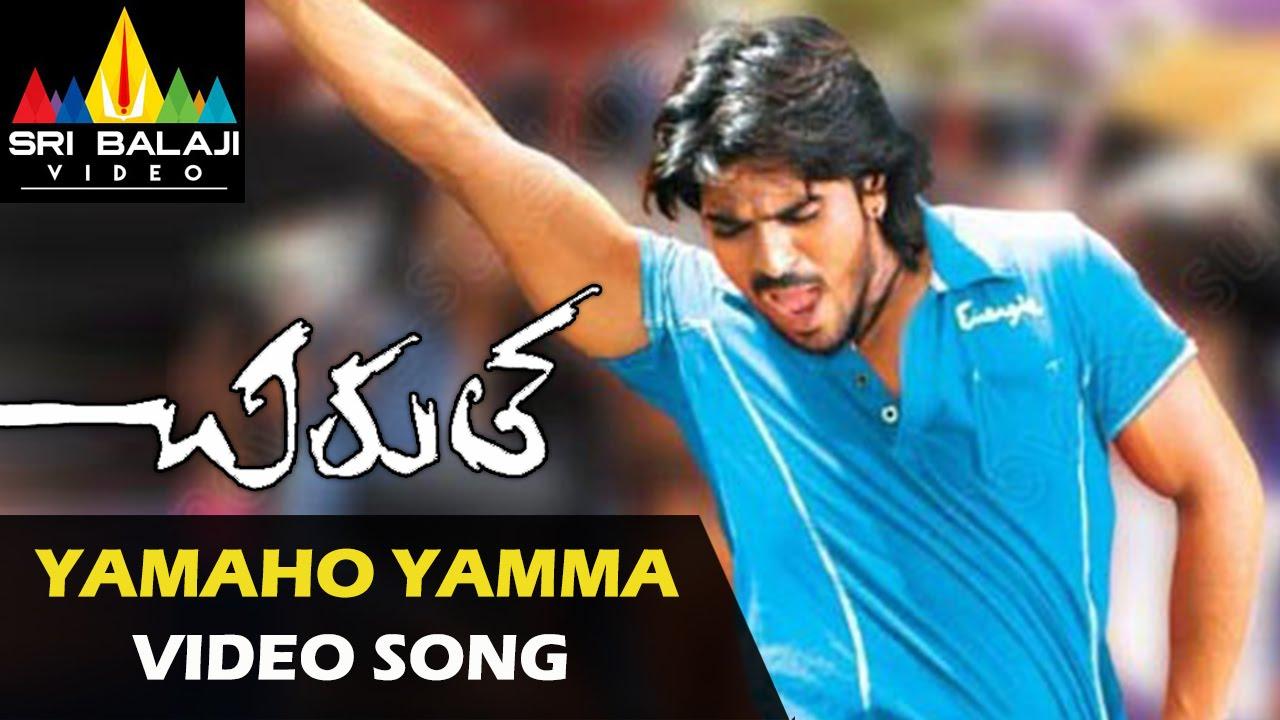 Chamka Chamka Video Song - Chirutha (Ramcharan Neha Sharma)