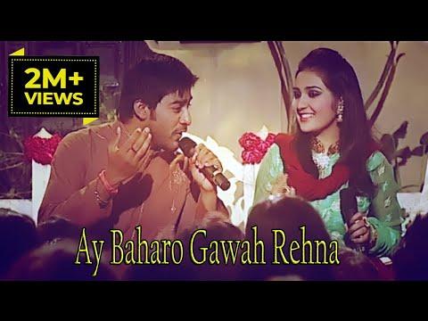 Ay Baharo Gawah Rehna  Ali Abbas, Sara Raza Khan   Song