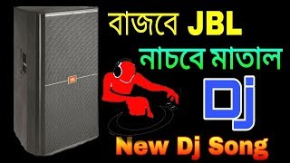 New Purulia Dj Songs 2018 -  [ Hits Matal Dance Song ]