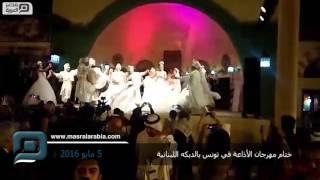 بالفيديو| ختام مهرجان الإذاعة في تونس بالدبكة اللبنانية
