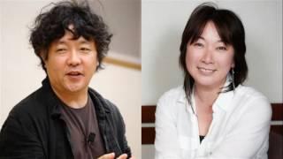 脳科学者の茂木健一郎さんと作家の村山由佳さんの対談です。 村山由佳さ...