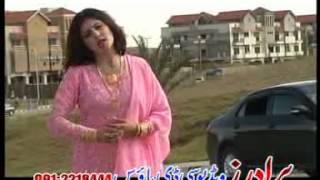 nazia iqbal new song 2013