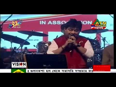 Sharmila Thakur & Jit Ganguly Live In Dhaka Performance 2017 ।  ATN Bangla 15-07-2017