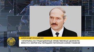 Лукашенко поздравил сограждан с Рождеством