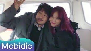 스웩 넘치는 타이거JK와 윤미래 음악여행 [뮤직트렁크] 1회 by 모비딕 Mobidic