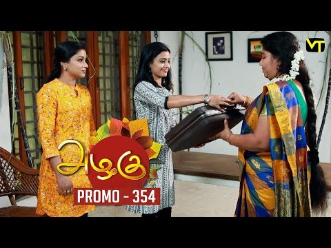 Azhagu Promo 19-01-2019 Sun Tv Serial  Online