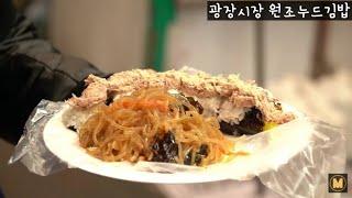 1분에 4줄? 초스피드 누드김밥 달인/stir fry …