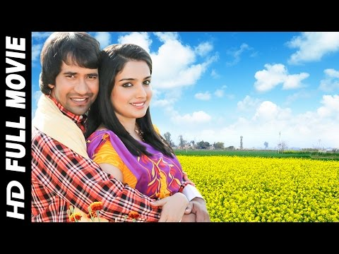 DINESH LAL YADAV New Full Film || Latest...