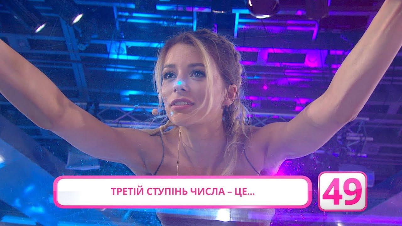 Голая Анастасия Нова