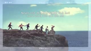 【韓中字】防彈少年團(BTS) - Whalien 52