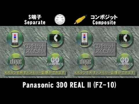 GV-VCBOX(I-O DATA)と3DO(FZ-10,Panasonic)の接続方法(S端子,コンポジット)による画質比較 #2 - GV-SDRECも同等