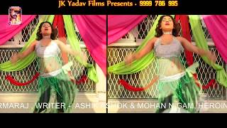 आगे पीछे चिकन कईले बानी || Latest Bhojpuri Song 2017 || Dharmaraj || JK Yadav Films