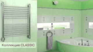 видео производители полотенцесушителей
