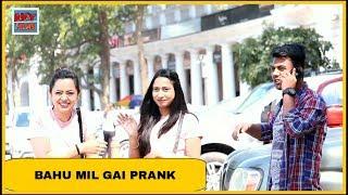 Bahu Mil Gai Prank On Cute Girls | AKY FILMS |