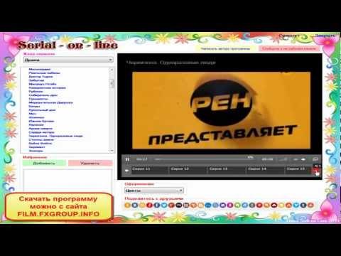 Программа для просмотра фильмов, сериалов и тв каналов