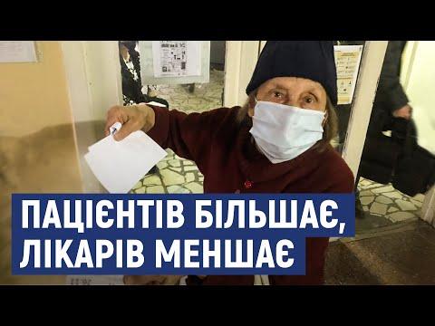 Суспільне Кропивницький: Втричі збільшилось навантаження на сімейних лікарів у Кропивницькому
