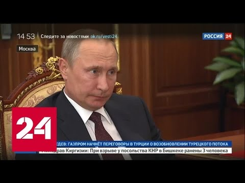 Ростовский губернатор рассказал Путину о новом аэропорте