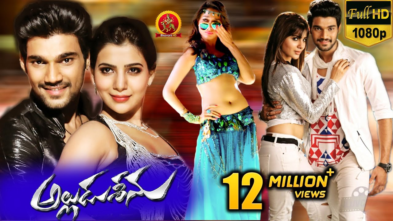 Alludu Seenu Movie Reviews - MyMazaa.com