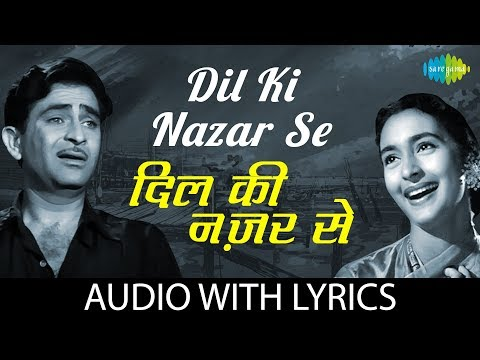 Dil Ki Nazar Se With Lyrics | दिल की नज़र से के बोल | Lata Mangeshkar | Mukesh