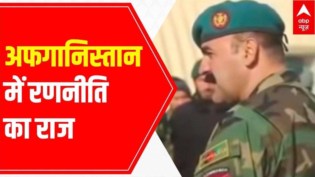 India's secret strategy to maintain peace in Afghanistan | Raj ki Baat