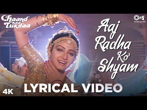 Aaj Radha Ko Shyam Lyrical- Chaand Kaa Tukdaa | Salman Khan, Sridevi | Lata Mangeshkar