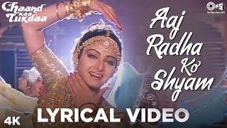 Aaj Radha Ko Shyam Lyrical - Chaand Kaa Tukdaa | Salman Khan, Sridevi | Lata Mangeshkar
