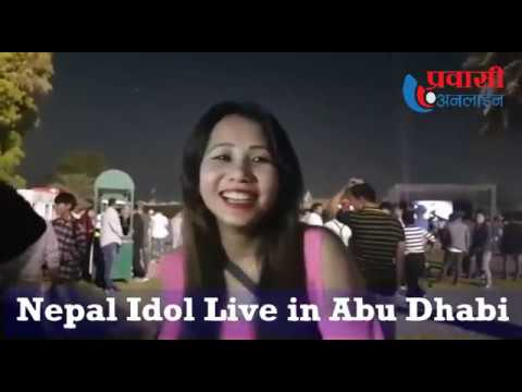 Nepal Idol Live in Abu Dhabi UAE