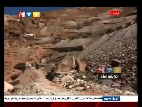 Afghanistan Dari News 18.12.2014 خبرهای افغانستان و جهان