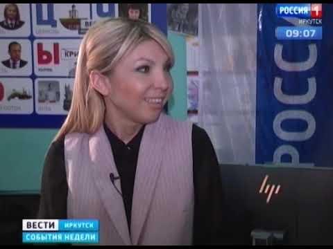 2019-й. Алёна Шигаева