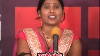 सासरे जाने नैया रे / बुन्देली लोकगीत / पूरन सिंह यादव - सरोज प्रजापति