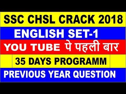 ENGLISH  SET-1[OUT OF 72] SSC CHSL CRACK 2018[35 DAYS PROGRAMM FOR SSC CHSL |SSC CHSL| SSC CHSL 2018