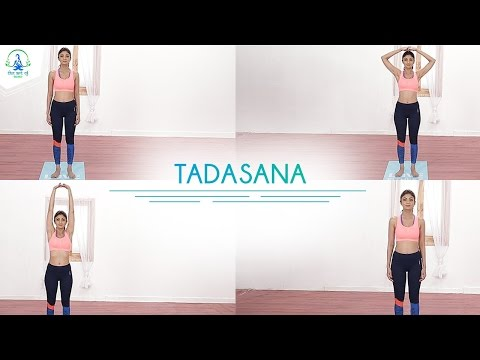Tadasana | Mountain Pose | Shilpa Shetty Kundra | Yoga | The Art Of Balance